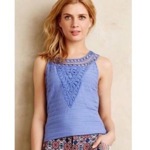 Anthropologie embellished fitted tank XS